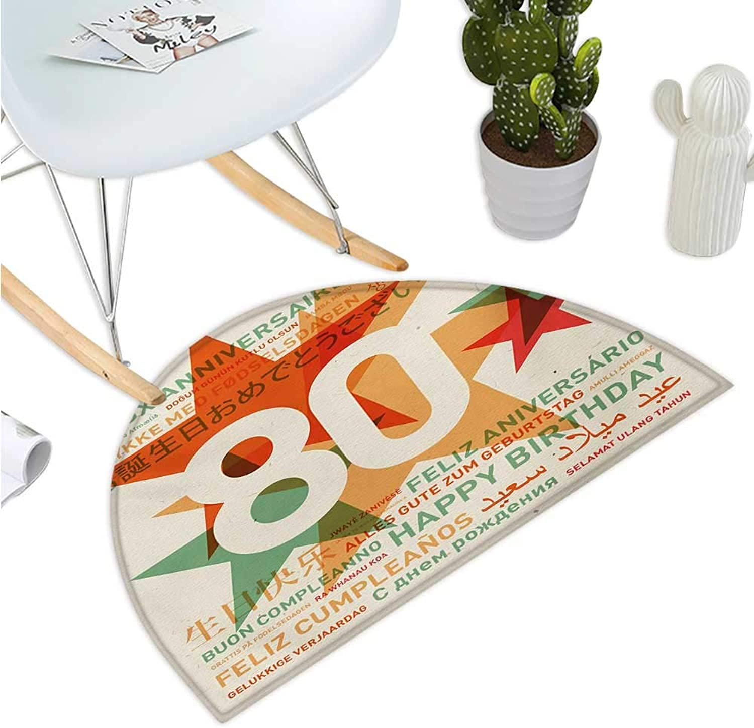 80th Birthday Semicircle Doormat 80 Years Old Party with Universal Happy Birthday Best Wish Entry Door Mat H 35.4  xD 53.1  Green and Pale Vermilion
