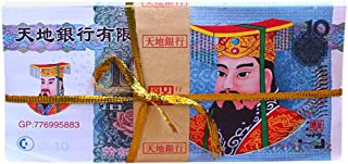 Iusun 100pcs Chinese Joss Paper Money Heaven Bank Notes to Burn for Funerals/The Qingming Festival/The Hungry Ghost Festival in Honor of Ancestor Good Wishes Pray for Good Fortune