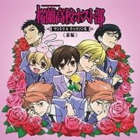Soundtrack by Ourankoko Hostbu Soundtrack (2006-07-26)