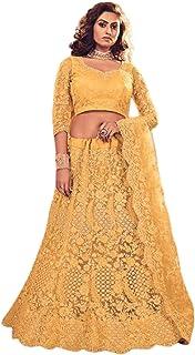 الأصفر الهندي شبكة الزفاف غغغرا الثقيلة الحبال & حجر العمل Lehenga Choli Dupatta 6024
