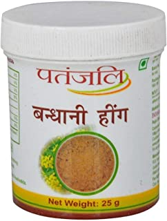 Baba Ramdev Patanjali BANDHANI HING,25gm-100% Pure & Natural| SALT FREE | Authentic Indian Food Spices | Gluten Free ||No Added Essence, Color or Preservatives