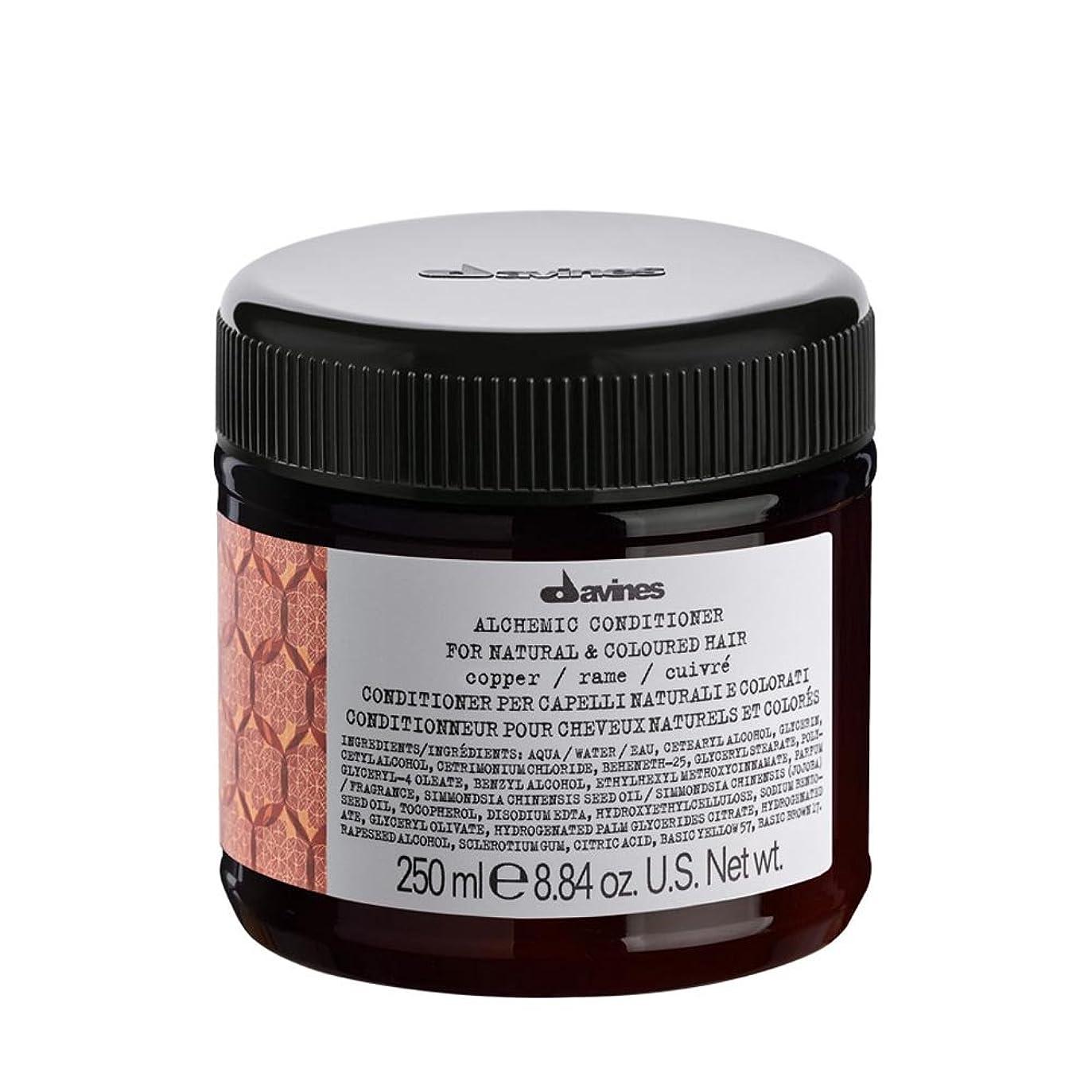 ダヴィネス Alchemic Conditioner - # Copper (For Natural & Coloured Hair) 250ml/8.84oz並行輸入品