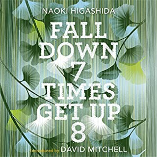Fall Down Seven Times, Get Up Eight cover art