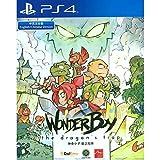 Wonder Boy - The Dragon's Trap (English+Chinese Version)