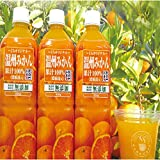 【くら寿司】みかんジュース 3本セット 無添加 果汁 温州みかん