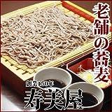 寿美屋 蕎麦