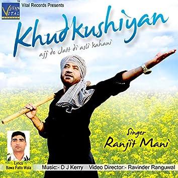 Khudkushiyan