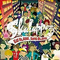 GO ALONG, SINGE ALONG by SKALAPPER (2011-09-07)