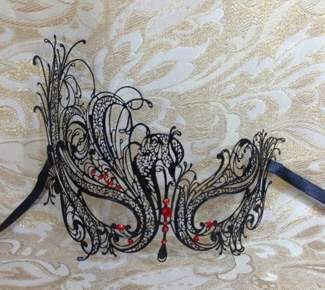Black Swan Metal Filigree Laser Cut Venetian Masquerade Mask W/red Rhinestones