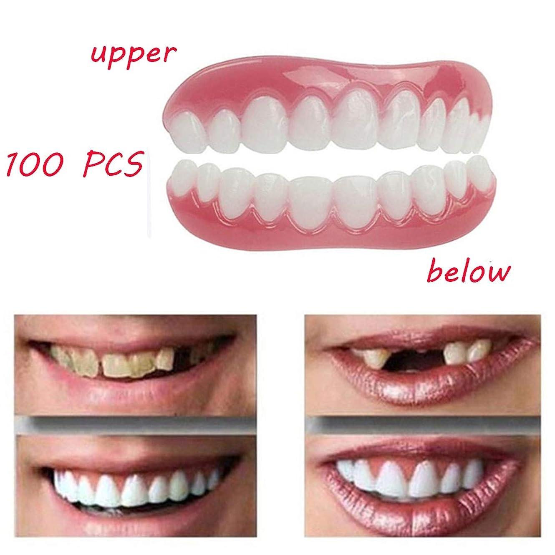 スーパー圧縮する理論的100 PCSホワイトニング義歯上下快適なソフトベニア化粧品ベニヤ歯ほとんどの人に適したサイズ口腔衛生ケア美容ツール