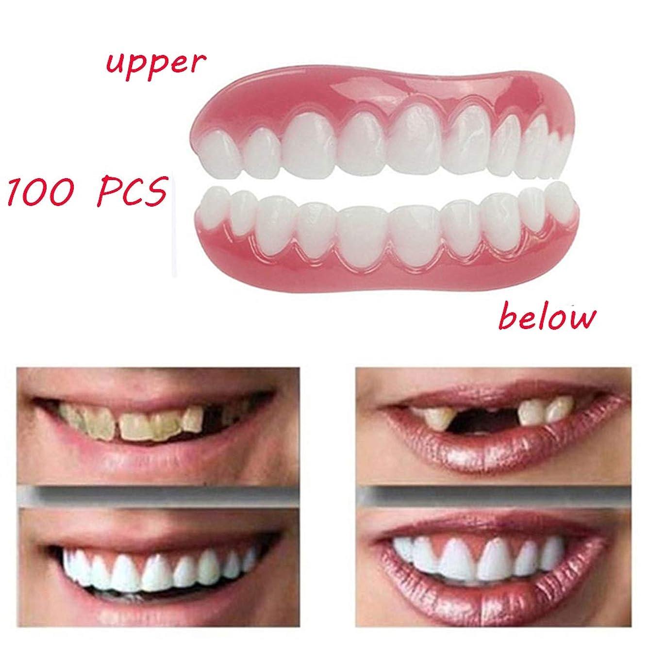 試みる口径メンテナンス100 PCSホワイトニング義歯上下快適なソフトベニア化粧品ベニヤ歯ほとんどの人に適したサイズ口腔衛生ケア美容ツール