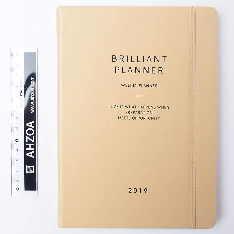 すずめ訴える画像Brilliant weekly planner with ahzoa Miniルーラー、日付は、印刷され日記ハードカバー