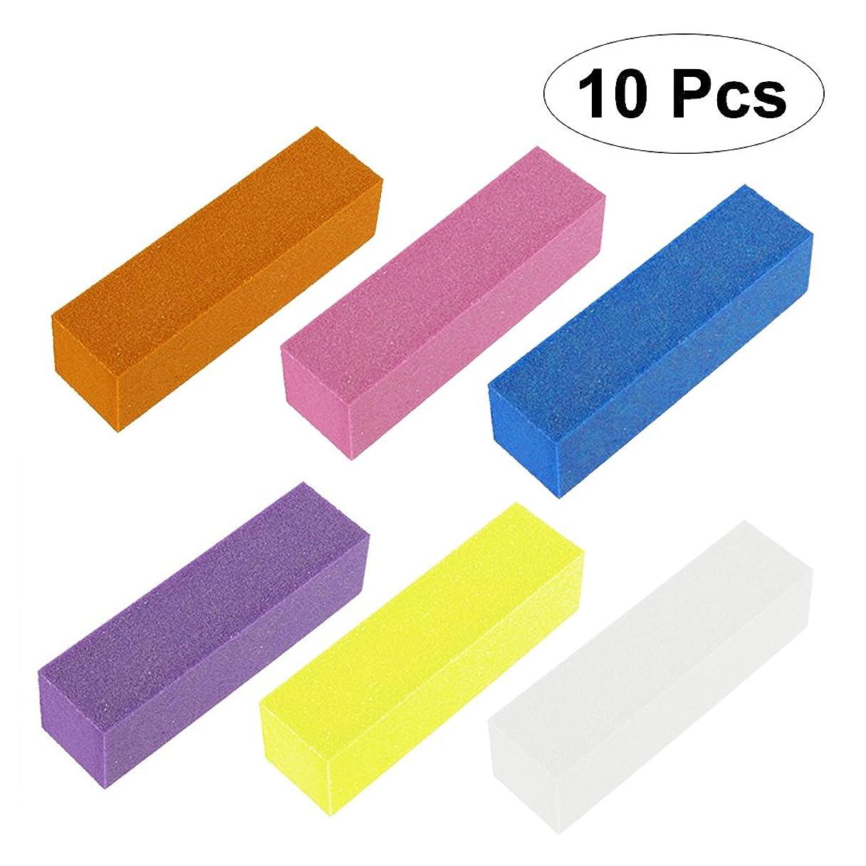 滑りやすい使役等々ROSENICE 10個 ネイルブロック バフ研磨パッドブロックファイルマニキュアペディキュアケアツール