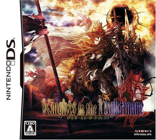 Knights in the Nightmare (japan import)