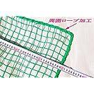 ゴルフ練習用品(ゴルフネット高さ4m)4m×1m〜4m×30m