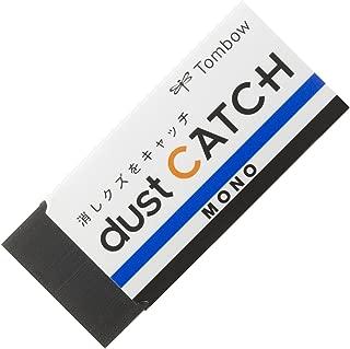 dust catch eraser