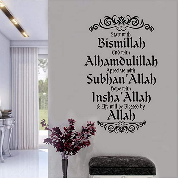 Wall Sticker Islamic Wall Art Sticker Calligraphy Decal Start With Bismillah Quotes Murals Waterproof 57x95