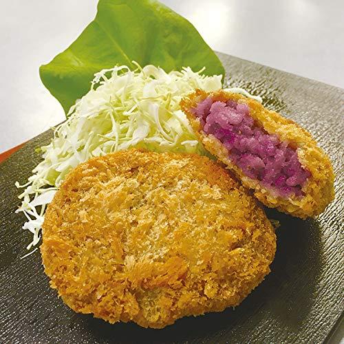 味のちぬや) 沖縄産紅芋コロッケ 70g×12個