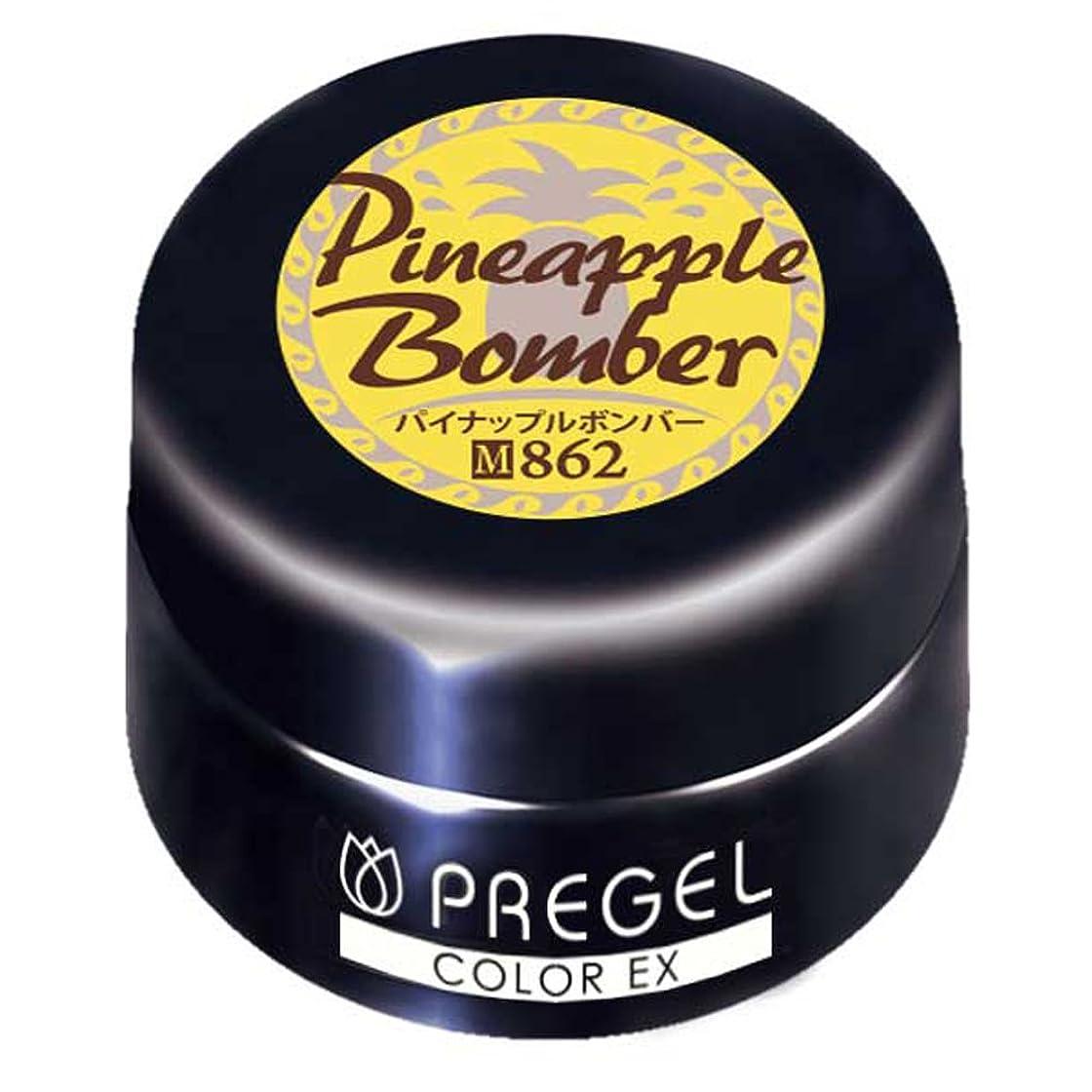 薬用ヒロイン汚れるPRE GEL カラーEX パイナップルボンバー 862 3g UV/LED対応