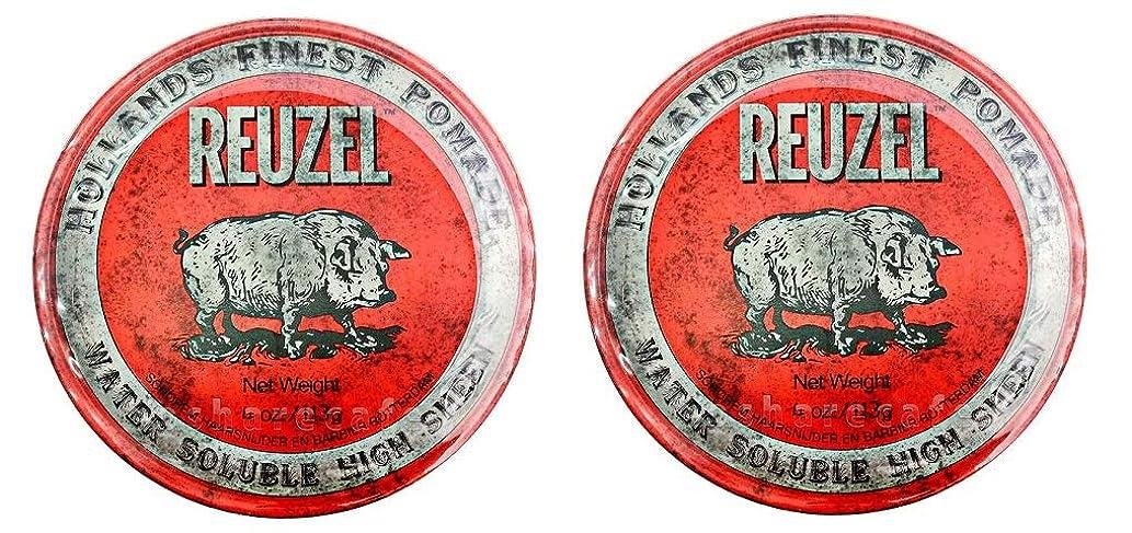 優先再生教えて【2個セット】ルーゾー REUZEL ミディアムホールド レッド HIGH SHINE 113g