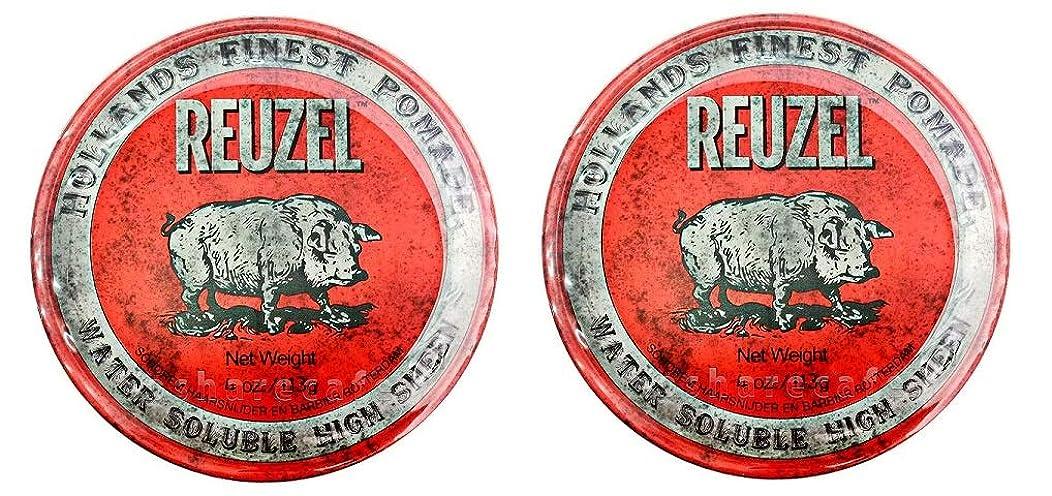 元気侵入するカジュアル【2個セット】ルーゾー REUZEL ミディアムホールド レッド HIGH SHINE 113g