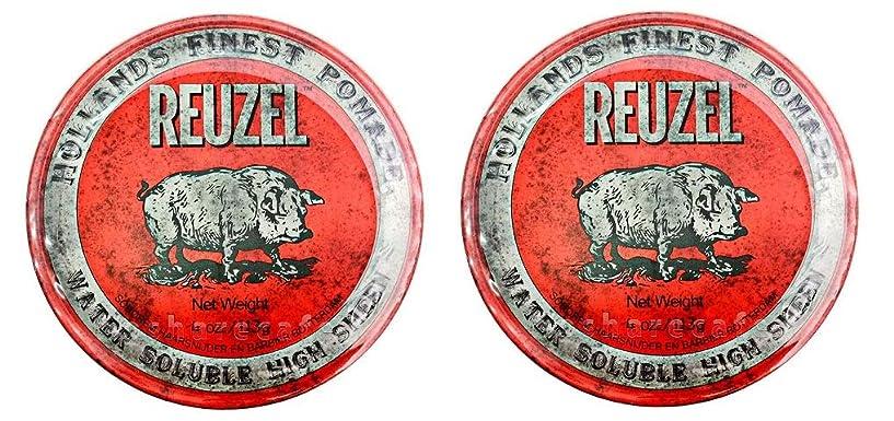 動機意識比率【2個セット】ルーゾー REUZEL ミディアムホールド レッド HIGH SHINE 113g