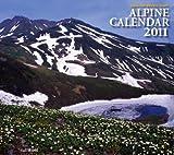 2011アルパインカレンダー (Yama-Kei Calendar 2011)
