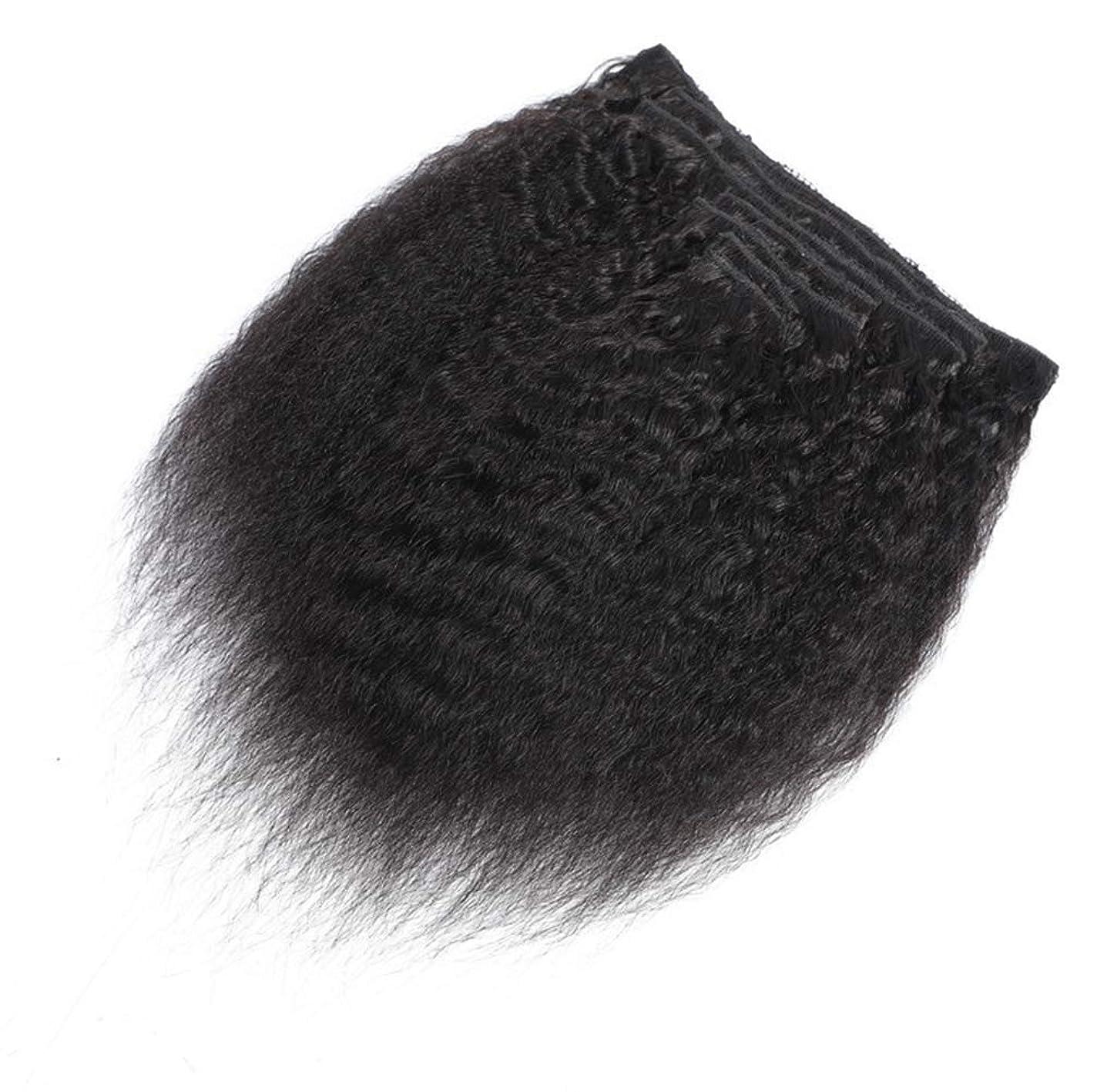 事前に王室ライター100%リアルレミーの人間の毛髪延長ストレート7ピース/パッケージ標準横糸の女性フルヘッドクリップ