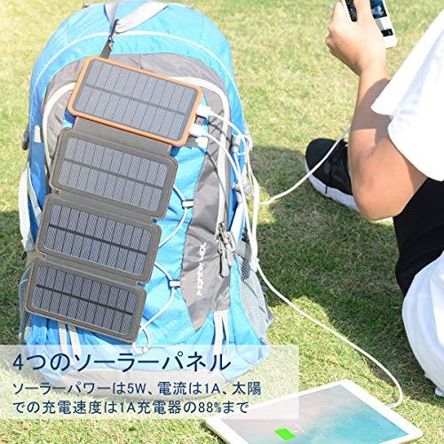 FEELLEソーラーチャージャー20000mAhモバイルバッテリーソーラーIPX6防水ソーラー充電器携帯充電器太陽光で充電可能コンパクトLEDライト付き地震/災害/アウトドア活動iPhone/iPad/Andriodと対応