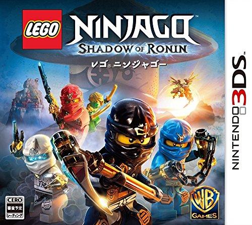 Lego (R) Ninja Go Ronin Shadow Of