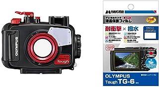 OLYMPUS TG-6用 防水プロテクター PT-059 & HAKUBA デジタルカメラ液晶保護フィルム 「耐衝撃」「撥水」タイプ OLYMPUS Tough TG-6 専用 DGFS-OTG6
