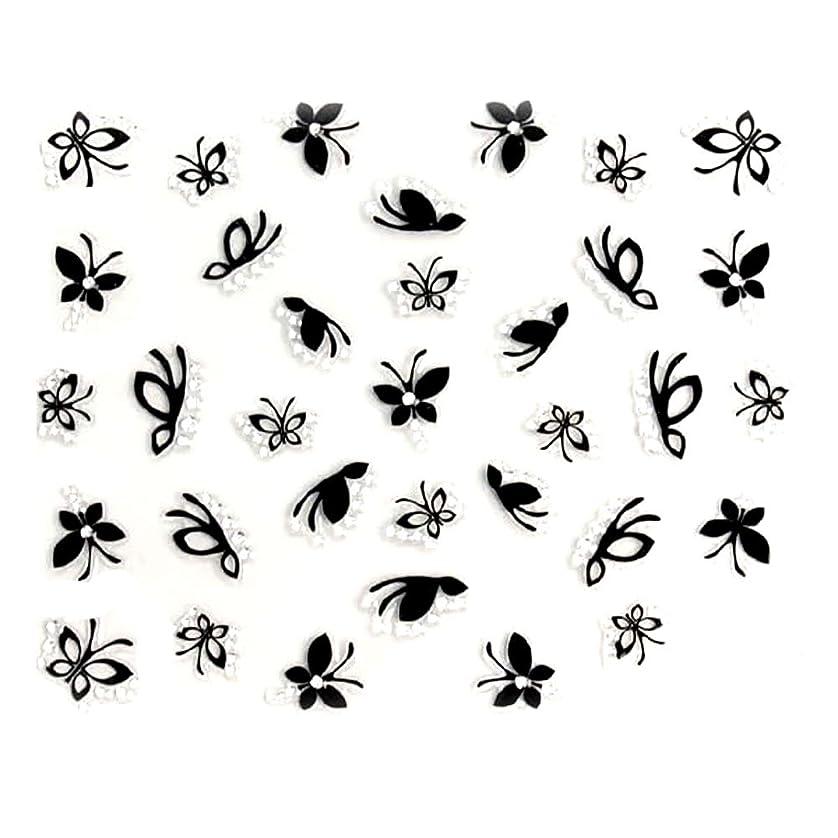 警戒スズメバチ適性ネイル シール ブラックアートバタフライ 蝶 1