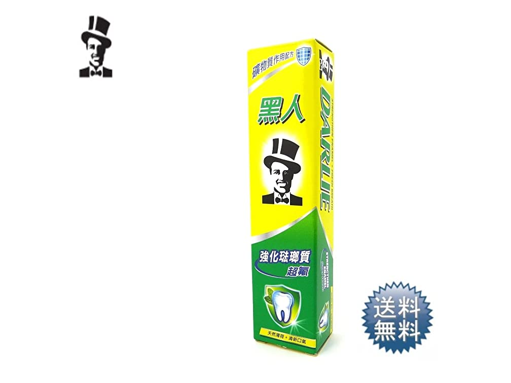 アニメーション面白い審判台湾 黒人 歯磨き粉 50g