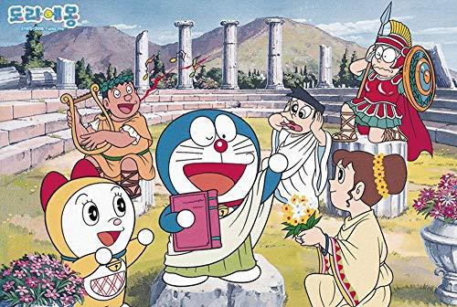 KaiWenLi Serie de Doraemon/Estilo Griego Disfrazado de Patrones/Anime Cartoon Puzzles/Rompecabezas Rompecabezas/Mejores Productos...