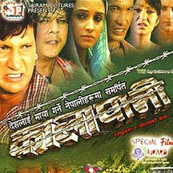 Kalapani (Original Motion Picture Soundtrack)