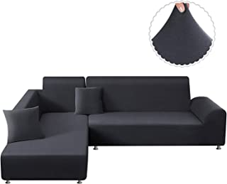 TAOCOCO Sectional Couch Covers 2pcs L-Shaped Sofa Covers Softness Furniture Slipcovers with 2pcs Pillowcases L-Type Polyester Fabric Stretch Sofa Covers 3 Seats +3 Seats (Lead Grey)