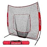 PowerNet Baseball and Softball Practice Net 7...