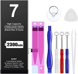 バッテリー 対応 iPhone 7, 2300mAh 交換用バッテリー EMNT 内蔵 大容量 PSEマーク付 説明書・工具付 固定用両面テープ付