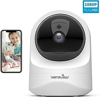 Wansview Cámara IP WiFi 1080P Cámara Vigilancia WiFi con Visión Noturna Detección de Movimiento Audio Bidireccional Compatible con Alexa Cámara de Seguridad para Bebé y Mascotas Q6 Blanco