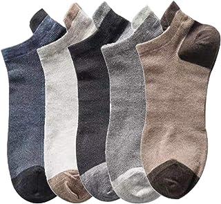 5 Pairs Athletic Tab Socks Breathable Low Cut Running Socks Ankle Socks for Men
