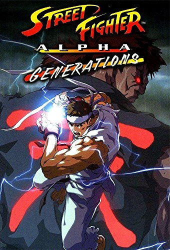 STREET FIGHTER ALPHA GENERATIONS DVD [DVD]
