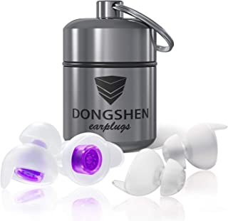 DONGSHEN 耳栓 安眠 防音 異なるサイズの2ペア 繰り返し使用可能 睡眠 飛行機 仕事 勉強 水洗い可能 携帯ケース付き 一年保証 (パープル)
