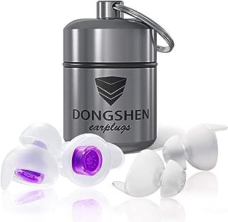 DONGSHEN 耳栓 安眠 防音 異なるサイズの2ペア 繰り返し使用可能 睡眠 飛行機 仕事 勉強 水洗い可能 携帯ケース付き 一年保証 (紫)