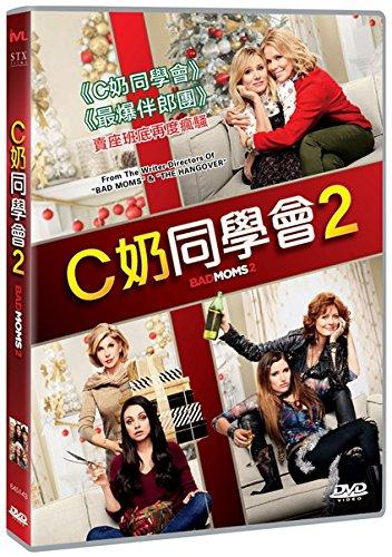 Bad Moms 2 Blu-Ray (Region 3 DVD / Non USA Region) (Hong Kong Version / Chinese subtitled) aka A Bad Moms Christmas / C奶同學會2