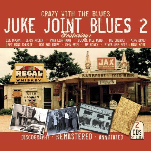 Various Artists - Jsp Records