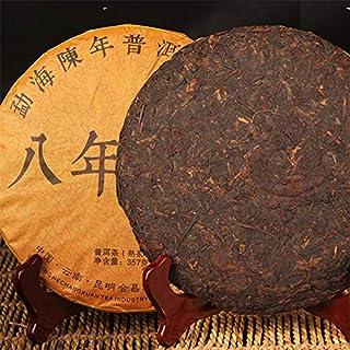 Pu-erh té 357g (0.79LB) viejo Yunnan pu erh cocido Maduro