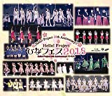 Hello! Project 20th Anniversary!! Hello! Project ひなフェス 2018(Hello! Project 20th Anniversary!! プレミアム) [Blu-ray]