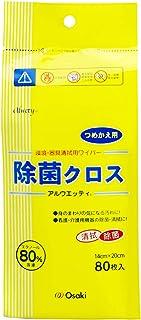 オオサキメディカル アルウェッティ除菌クロス(詰替用) 72101(14X20CM)80マイ