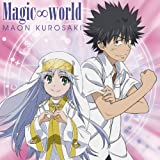 Magic∞world 歌詞