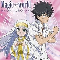 Magic∞world 〈通常盤〉